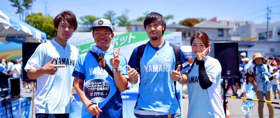 ジュビロ磐田ヤマハスタジアムに行ってきました。